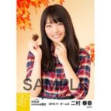 SKE48 2016年11月度 net shop限定個別生写真「秋の行楽」5枚セット 二村春香