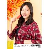 SKE48 2016年11月度 net shop限定個別生写真「秋の行楽」5枚セット 松井珠理奈