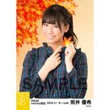 SKE48 2016年11月度 net shop限定個別生写真「秋の行楽」5枚セット 荒井優希