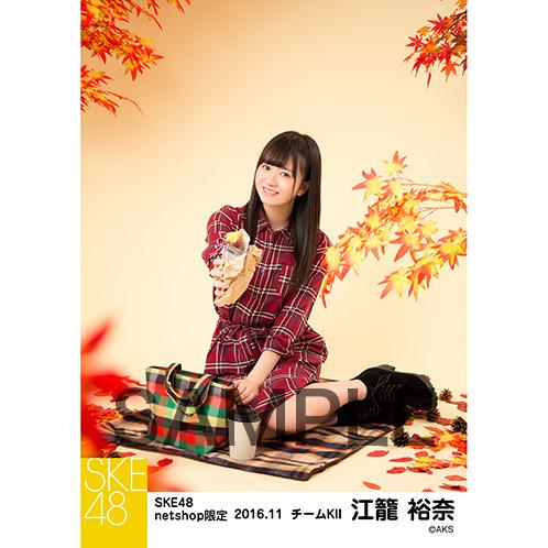 【SKE48】江籠裕奈応援スレ★36【e(・G・)o】©2ch.netYouTube動画>18本 ->画像>781枚