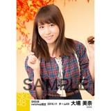 SKE48 2016年11月度 net shop限定個別生写真「秋の行楽」5枚セット 大場美奈
