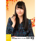 SKE48 2016年11月度 net shop限定個別生写真「秋の行楽」5枚セット 白井琴望