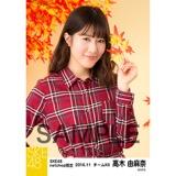 SKE48 2016年11月度 net shop限定個別生写真「秋の行楽」5枚セット 高木由麻奈