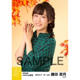 SKE48 2016年11月度 net shop限定個別生写真「秋の行楽」5枚セット 鎌田菜月