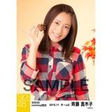 SKE48 2016年11月度 net shop限定個別生写真「秋の行楽」5枚セット 斉藤真木子