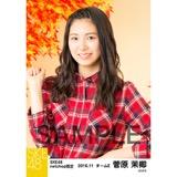 SKE48 2016年11月度 net shop限定個別生写真「秋の行楽」5枚セット 菅原茉椰