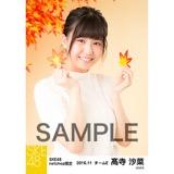 SKE48 2016年11月度 net shop限定個別生写真「秋の行楽」5枚セット 髙寺沙菜