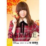 SKE48 2016年11月度 net shop限定個別生写真「秋の行楽」5枚セット 谷真理佳