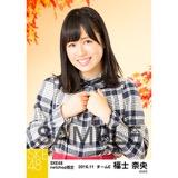 SKE48 2016年11月度 net shop限定個別生写真「秋の行楽」5枚セット 福士奈央