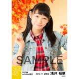 SKE48 2016年11月度 net shop限定個別生写真「秋の行楽」5枚セット 浅井裕華