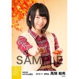 SKE48 2016年11月度 net shop限定個別生写真「秋の行楽」5枚セット 髙畑結希