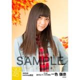 SKE48 2016年11月度 net shop限定個別生写真「秋の行楽」5枚セット 一色嶺奈