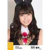 AKB48グループ 第7回じゃんけん大会2016 net shop限定個別生写真5枚セット 荒井優希