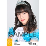 AKB48グループ 第7回じゃんけん大会2016 net shop限定個別生写真5枚セット 竹内彩姫