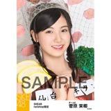AKB48グループ 第7回じゃんけん大会2016 net shop限定個別生写真5枚セット 菅原茉椰