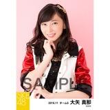 SKE48 2016年11月度 個別生写真「春コンサート ブルゾン」5枚セット 大矢真那