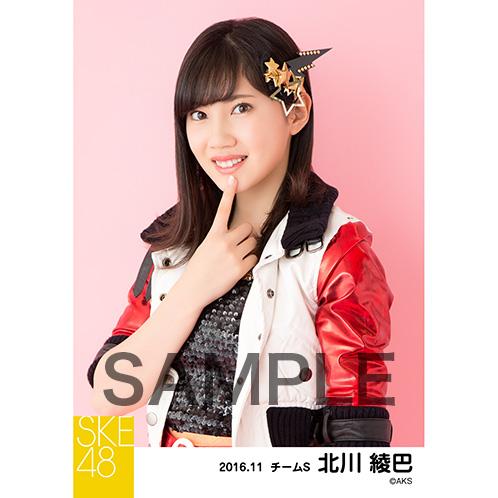 SKE48 2016年11月度 個別生写真「春コンサート ブルゾン」5枚セット 北川綾巴
