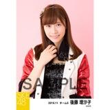 SKE48 2016年11月度 個別生写真「春コンサート ブルゾン」5枚セット 後藤理沙子