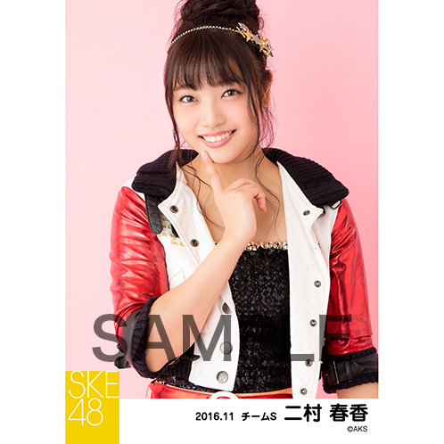 SKE48 2016年11月度 個別生写真「春コンサート ブルゾン」5枚セット 二村春香