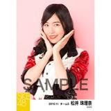 SKE48 2016年11月度 個別生写真「春コンサート ブルゾン」5枚セット 松井珠理奈