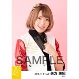 SKE48 2016年11月度 個別生写真「春コンサート ブルゾン」5枚セット 矢方美紀