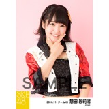 SKE48 2016年11月度 個別生写真「春コンサート ブルゾン」5枚セット 惣田紗莉渚