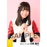 SKE48 2016年11月度 個別生写真「春コンサート ブルゾン」5枚セット 日高優月