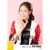 SKE48 2016年11月度 個別生写真「春コンサート ブルゾン」5枚セット 井田玲音名