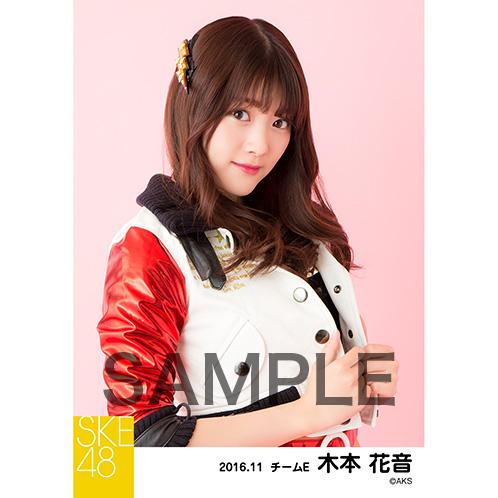 SKE48 2016年11月度 個別生写真「春コンサート ブルゾン」5枚セット 木本花音
