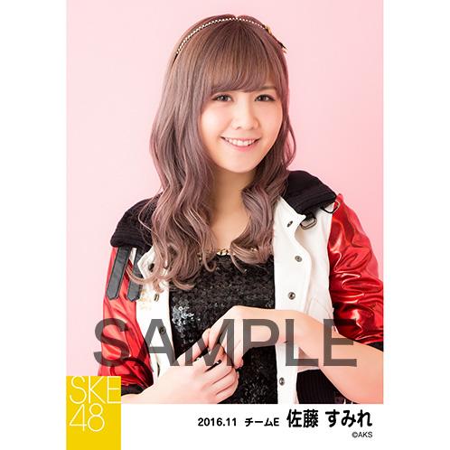 SKE48 2016年11月度 個別生写真「春コンサート ブルゾン」5枚セット 佐藤すみれ