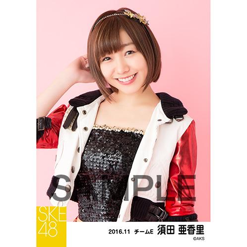 SKE48 2016年11月度 個別生写真「春コンサート ブルゾン」5枚セット 須田亜香里