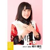 SKE48 2016年11月度 個別生写真「春コンサート ブルゾン」5枚セット 相川暖花