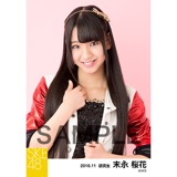SKE48 2016年11月度 個別生写真「春コンサート ブルゾン」5枚セット 末永桜花