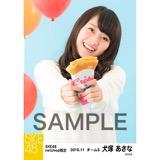 SKE48 2016年11月度 net shop限定個別生写真「学園祭」5枚セット 犬塚あさな