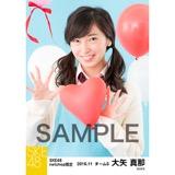 SKE48 2016年11月度 net shop限定個別生写真「学園祭」5枚セット 大矢真那
