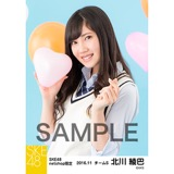 SKE48 2016年11月度 net shop限定個別生写真「学園祭」5枚セット 北川綾巴
