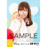 SKE48 2016年11月度 net shop限定個別生写真「学園祭」5枚セット 後藤理沙子