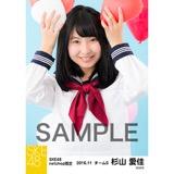 SKE48 2016年11月度 net shop限定個別生写真「学園祭」5枚セット 杉山愛佳