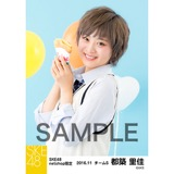 SKE48 2016年11月度 net shop限定個別生写真「学園祭」5枚セット 都築里佳