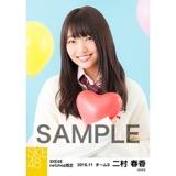 SKE48 2016年11月度 net shop限定個別生写真「学園祭」5枚セット 二村春香