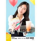 SKE48 2016年11月度 net shop限定個別生写真「学園祭」5枚セット 松井珠理奈