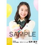 SKE48 2016年11月度 net shop限定個別生写真「学園祭」5枚セット 松本慈子