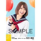 SKE48 2016年11月度 net shop限定個別生写真「学園祭」5枚セット 矢方美紀