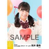 SKE48 2016年11月度 net shop限定個別生写真「学園祭」5枚セット 荒井優希