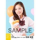SKE48 2016年11月度 net shop限定個別生写真「学園祭」5枚セット 石田安奈