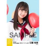 SKE48 2016年11月度 net shop限定個別生写真「学園祭」5枚セット 江籠裕奈