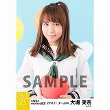 SKE48 2016年11月度 net shop限定個別生写真「学園祭」5枚セット 大場美奈