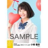 SKE48 2016年11月度 net shop限定個別生写真「学園祭」5枚セット 小畑優奈