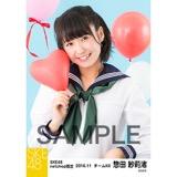 SKE48 2016年11月度 net shop限定個別生写真「学園祭」5枚セット 惣田紗莉渚