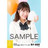 SKE48 2016年11月度 net shop限定個別生写真「学園祭」5枚セット 高木由麻奈